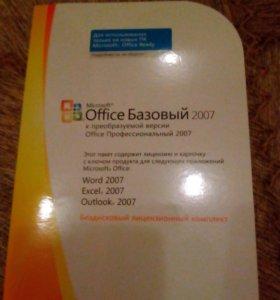 НОВОЕ Майкрософт офис 2007 Microsoft Office MLK