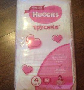 Трусики  HUGGIES 4(9-14)кг
