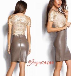 Комплект юбка+топ💋❤️