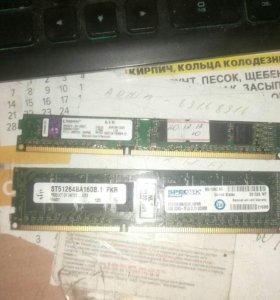 2 платы оперативной памяти по 4 гб