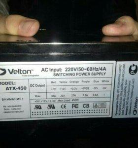 Блок питания ATX-450W