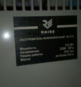 Инфракрасный обогреватель Daire HC-2.0
