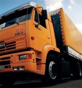 Заказ грузового транспорта / Переезды