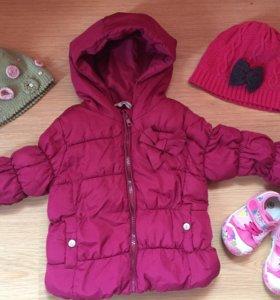 Куртка, шапки и кеды