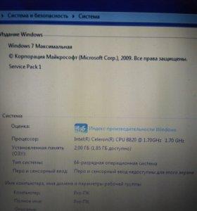 Ноутбук Lenovo G 580