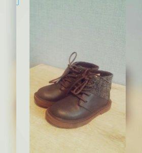 Ботиночки для мальчика весна-осень