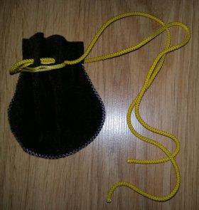 мешочек с веревочками