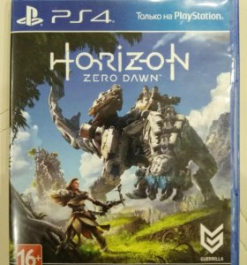 Horizon Zero Dawn ps4 ps 4 pro