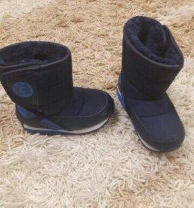 Обувь зима на мальчика 23 р