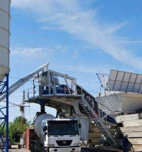 Доставка бетона от производителя B12.5 П4 W6 F75