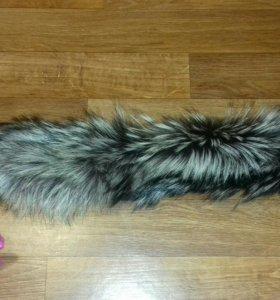 Мех чернобурой лисы 75см