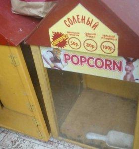 Ящики для попкорна