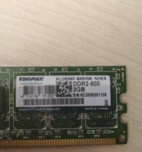 Оперативная память DDR2 2GB