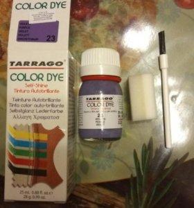 Краска для гладкой кожи фиолетовая