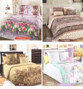 Комплекты постельного белья :бязь; поплин;