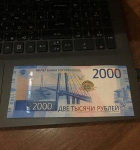 Купюра 2000 руб