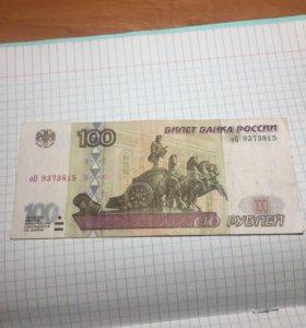 Банкнота (модификация-2001г)