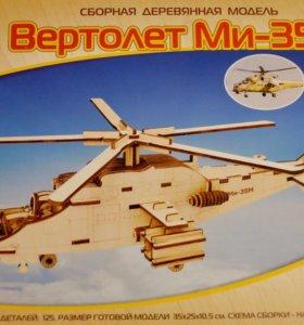"""Конструктор из дерева """"МИ-35"""""""