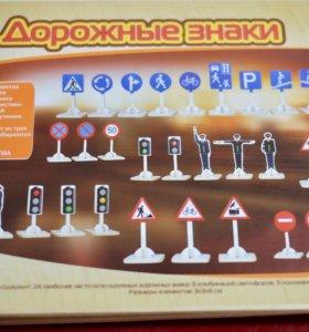 """Конструктор """"Дорожные знаки"""""""
