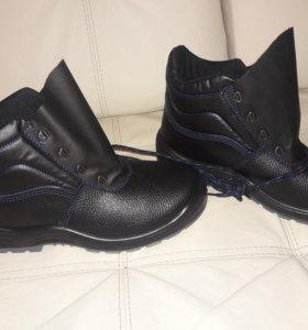 Сапоги берцы ботинки