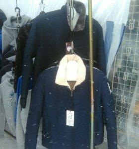 Куртки женские и мужские