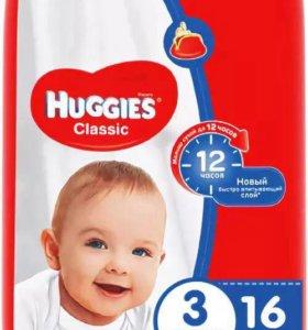 Подгузники Huggies 3 (16 шт), 4 (14 шт)