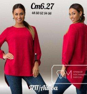 Новая блузка р-р 50