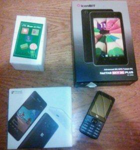 Четыре телефона за одну цену
