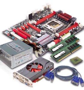 Продажа компьютеров комплектующих