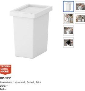 Ведро / контейнер для хранения, Икея