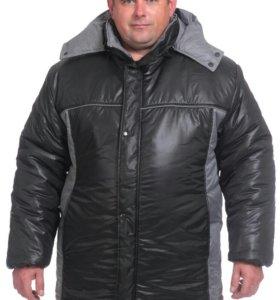 Куртка, ветровка, жилетка, толстовка, брюки, шорты