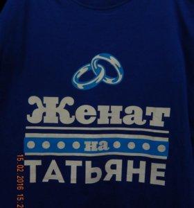 Футболки с надписями (Россия)