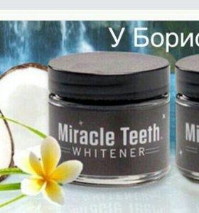 Уголь для отбеливания зубов