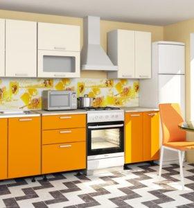 Кухня Модерн 2,0 МДФ (Ваниль/Оранжевый)