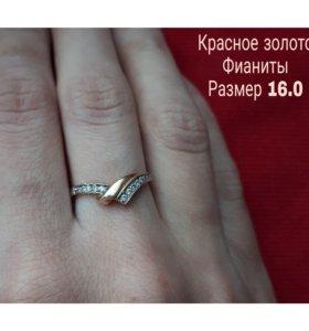 Кольцо красное золото с фианитами