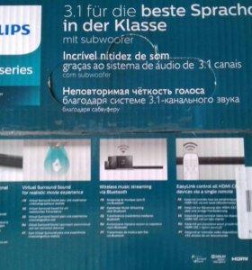 PHILIPS 200 series Sound Bar-laut sprecherHTL2183