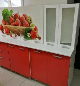 Кухня Клубника 2м