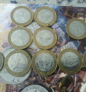 Юбилейные 10 рублей биметалл