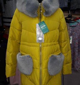 Куртка био-пух