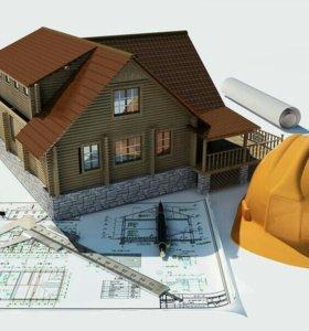 Ремонтируем и строим все от фундамента до крыши.