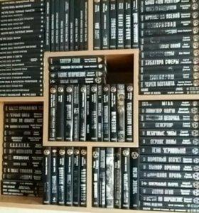 Книги метро и сталкер
