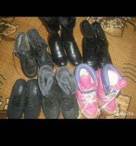Зимняя обувь 36 р.