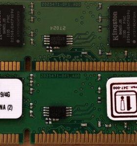 DDR3 Kingston 8Gb 1333Mhz