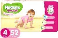 Подгузники-трусики Huggies 4