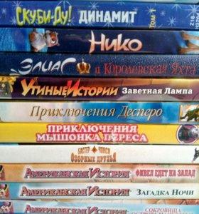 Мультфильмы на DVD