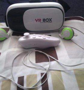 VR BOX2