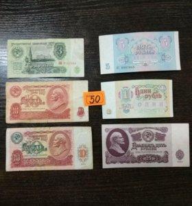 Бонкноты СССР