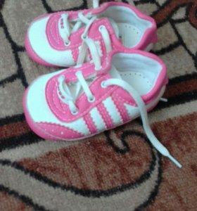 ботиночки детские новые