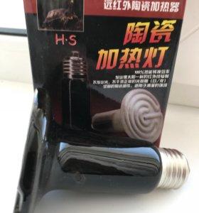 Лампа-нагреватель