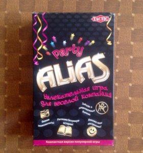 ALIAS(party)
